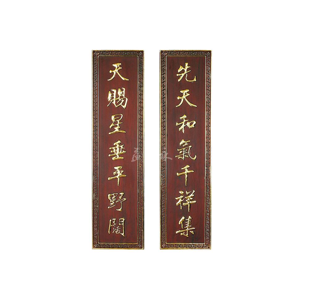 有关姜太公庙对联